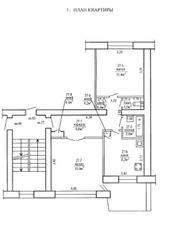 Продам 2-х комнатную квартиру по ул. Р. Люксенбург Цена договорная